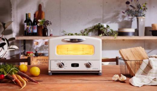 オーブントースターのワット数と温度は?温度調整のコツや注意点