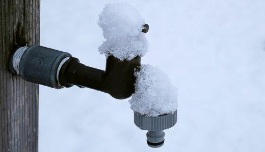水道が凍結したときの解凍方法 | 凍結の条件や凍結を防止する方法