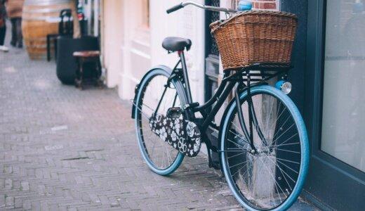 自転車の油汚れが服についた時の対処法は?落とすときのコツや便利グッズ