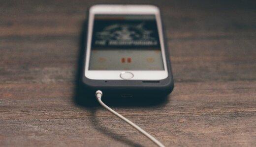 寝落ち電話の危険性・メリットやデメリットは?気を付けるべき3つのポイント